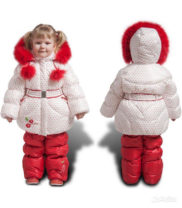 Детская Одежда Зимняя