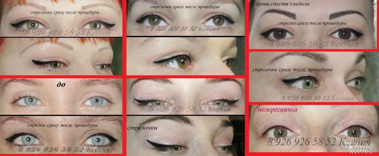 Перманентный макияж все виды стрелок на глазах