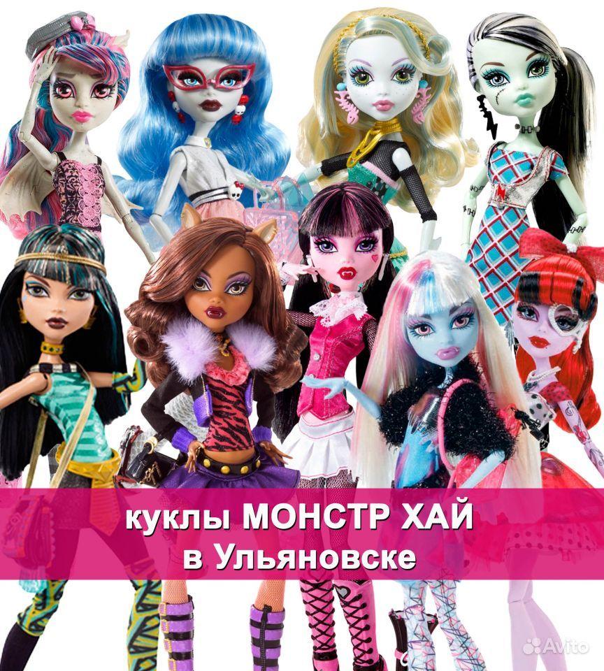 знакомства ульяновск simbirsklove action