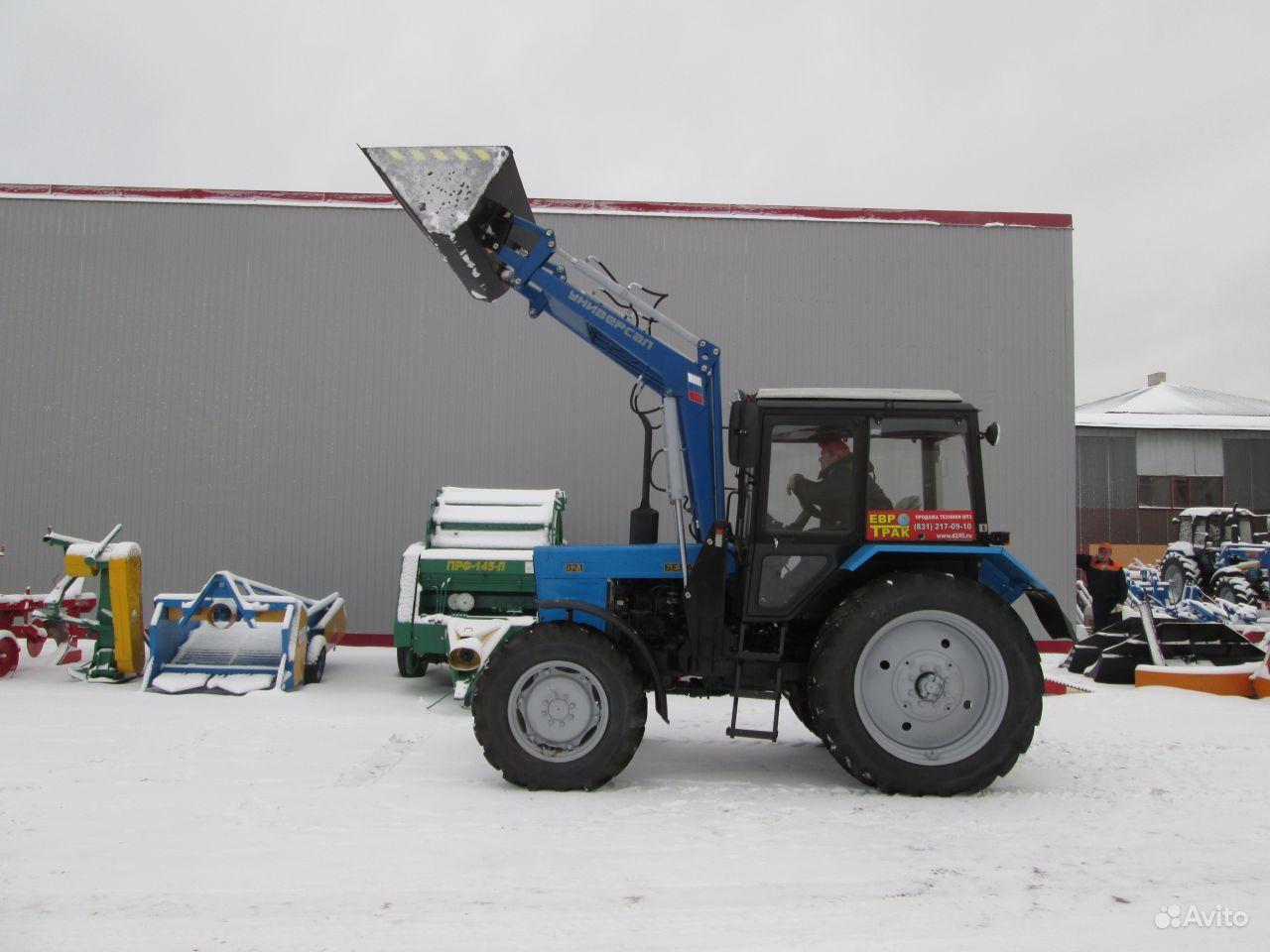 Трактора на авито в омской области - d