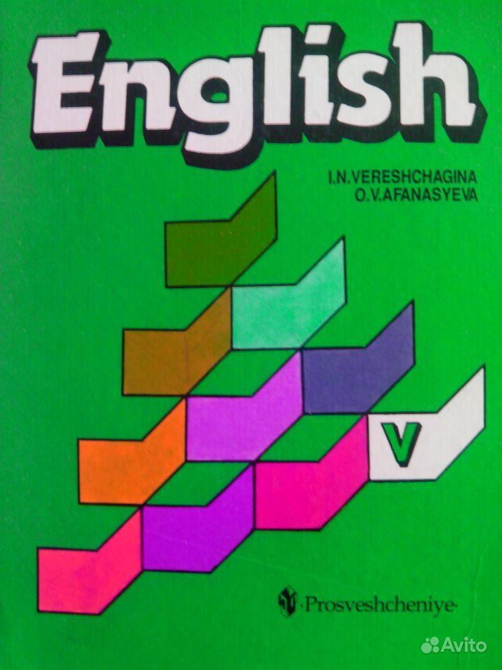 Онлайн учебник по английскому языку 9 класс биболетова читать онлайн