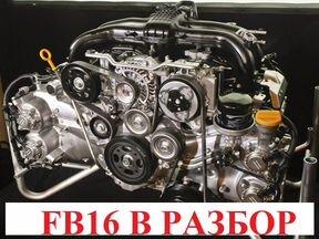 Долговечность двигателя субару легаси - Форум клуба Subaru