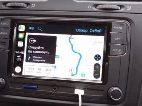 Volkswagen RCD330 Plus Carplay / AndroidAuto