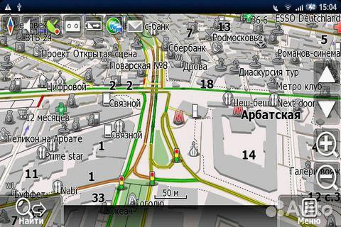 Навител 8.0.0.0 Карты Для Андроид Скачать Торрент
