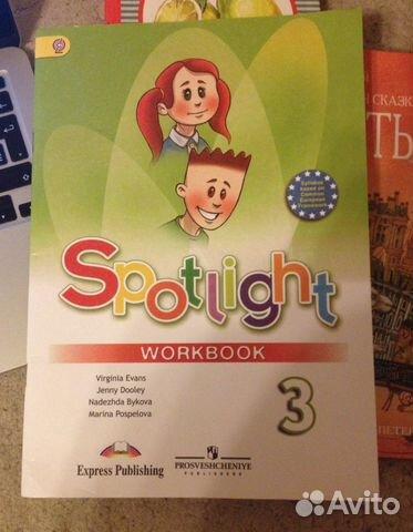 Скачать ГДЗ к Spotlight 7. Английский в фокусе для 7 класса. в PDF