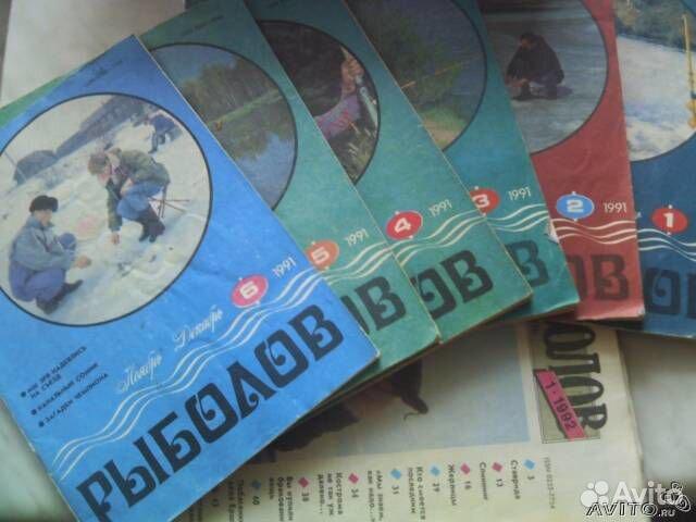 Рыбалка поиск книг журналов