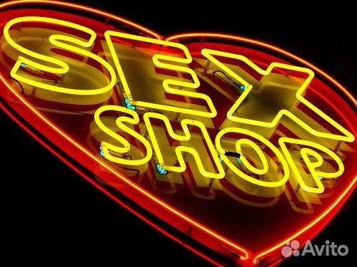 Интернет интим магазин. Магазин для взрослых. Перейти на главную страницу