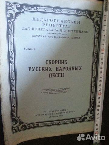 Тексты русских народных песен - Поздравления