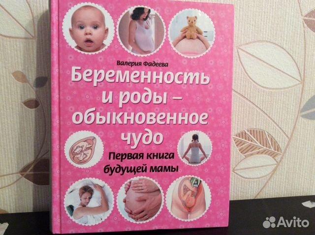 Беременна в 16 русская версия на русском языке на канале ю все серии подряд 52