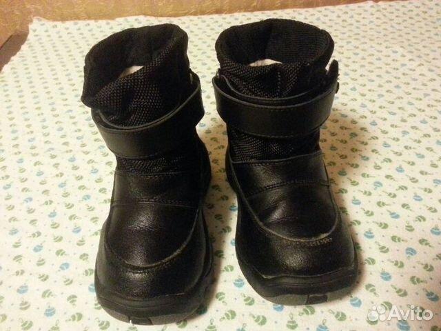 Спец сделает продажа женской обуви в минске на куфар часть сапога, которая