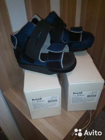 Обувь послеоперационная для разгрузки переднего