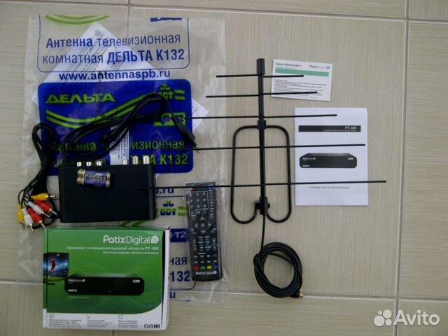 Комплекты цифрового телевидения DVB-T2 купить в Воронежской области на Avito - Объявления на сайте Avito