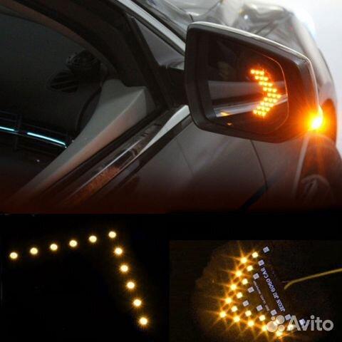 Бегающие поворотники на светодиодной ленте