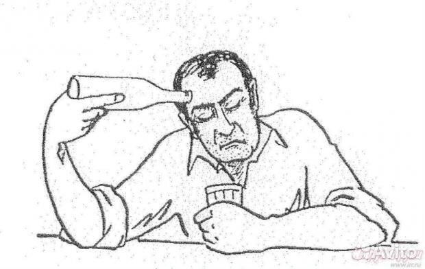 Алкоголизм лечение отзывы екатеринбург
