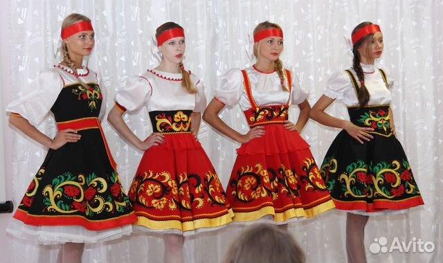 Русские Народные Костюмы Женские Купить С Доставкой