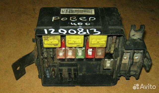 Блок предохранителей Rover 400