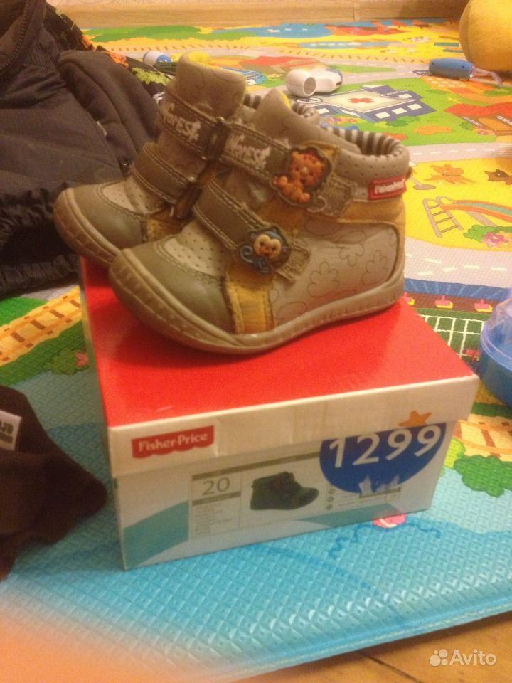 Весенне/Осенняя детская обувь - Купить в Москве
