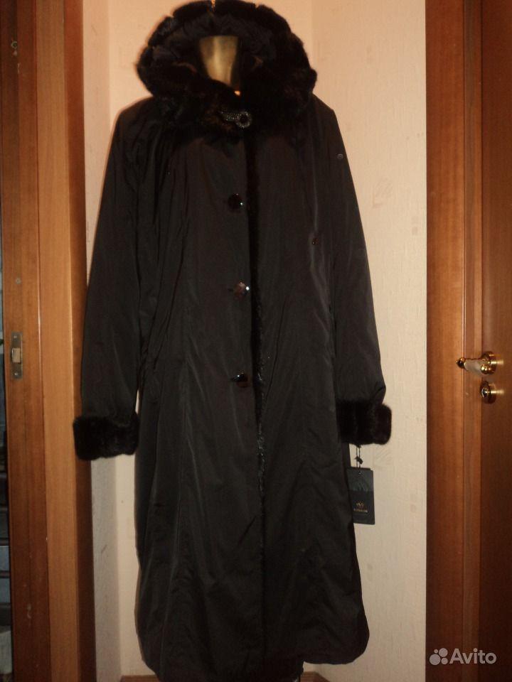 Купить женская одежда на авито москва
