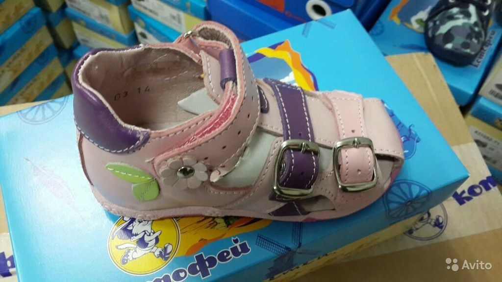 Детская обувь - распродажа ботинок Котофей