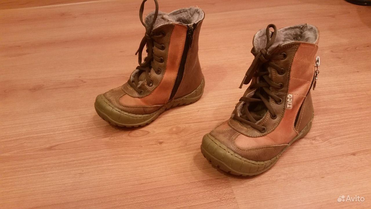 e7a948456 Детские ботинки tico