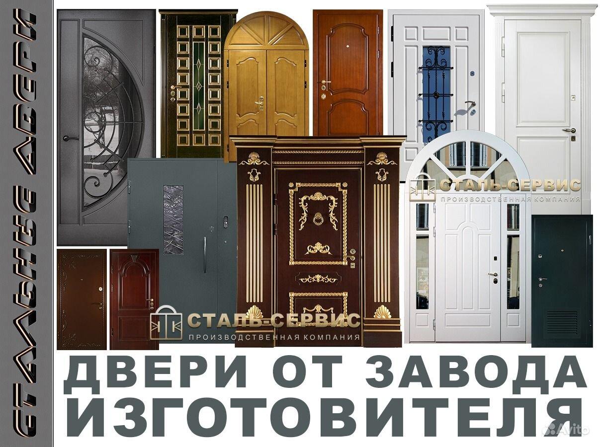 завод входные двери