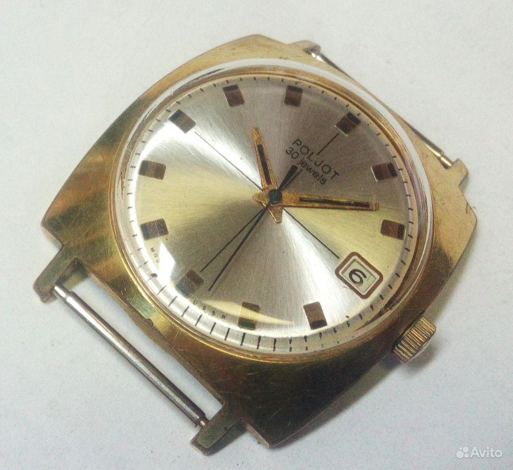 Часов полет оценка заря продать камень часы 21