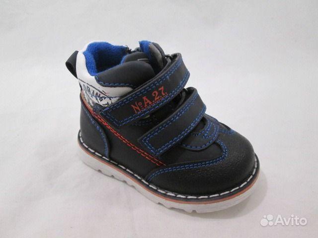 42110c55a Новые ботинки на мальчика тм Сказка | Festima.Ru - Мониторинг объявлений