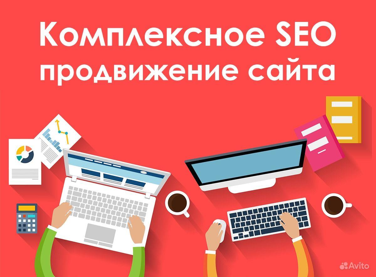 Частное продвижение сайтов точно в топ поиск заказов создание сайтов
