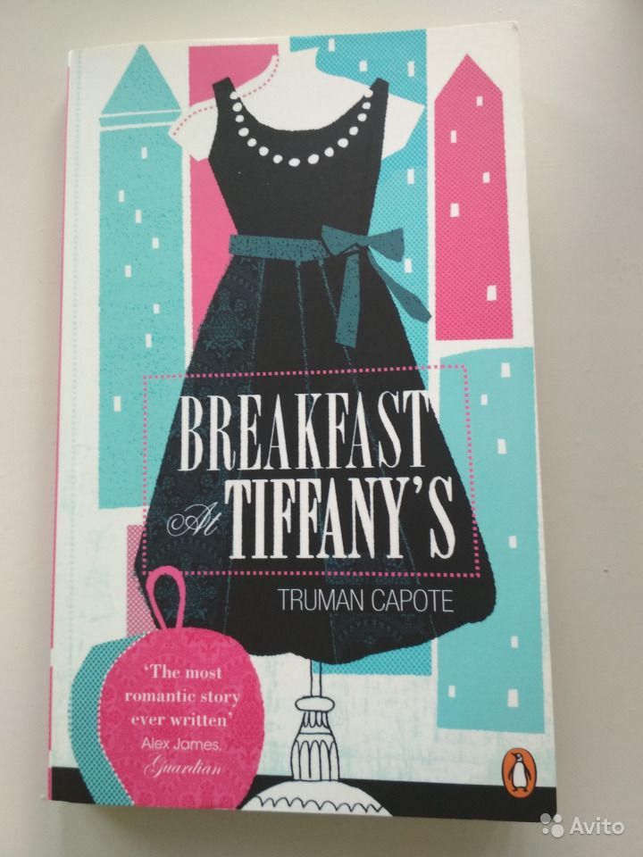 an analysis of friendship in breakfast at tiffanys by truman capote In the movie-making business, it's highly unusual that the first hour of the first day of shooting becomes the first scene of the film but that's how it happened on breakfast at tiffany's.