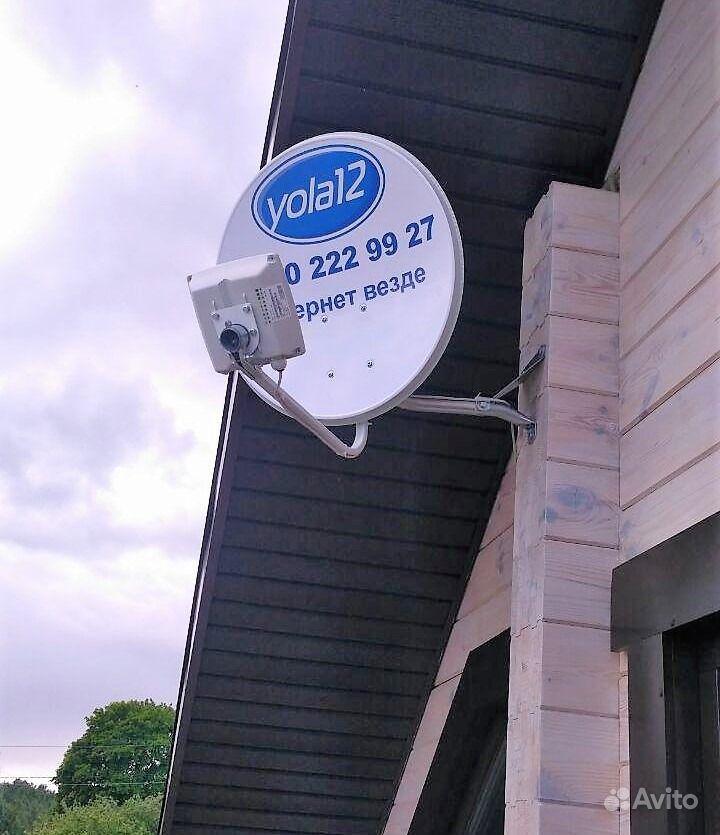 DVB-T2,Триколор,НТВ+,МТС,internet купить на Вуёк.ру - фотография № 1