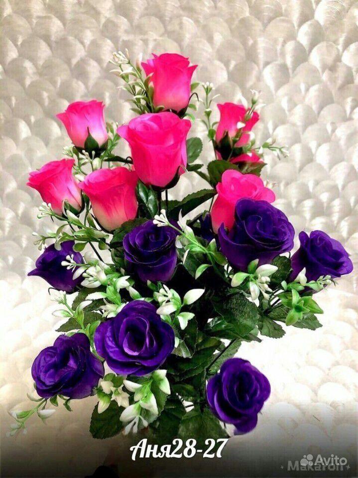 Цветы искуственные купить на Зозу.ру - фотография № 1