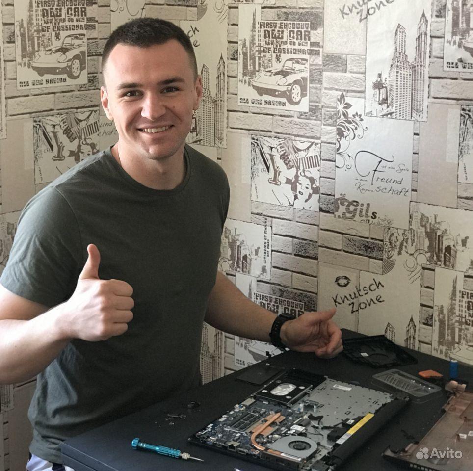 Ремонт Ноутбука Компьютера Гатчина купить на Вуёк.ру - фотография № 1