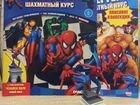Marvel Супергерои Шахматный курс