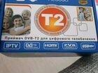 Ресивер DVB-T2 megogo