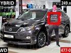 Lexus RX 3.5CVT, 2009, 185000км