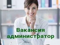 Посудомойщица в ночных клубах элитные интим клубы москвы