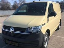Фольксваген транспортер новый купить в нижнем новгороде транспортер трейлер