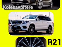 Mercedes GL,GLS,GLE,ML r21