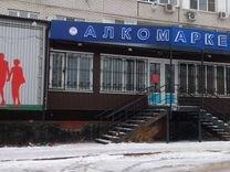 Коммерческая недвижимость на авито аренда тула коммерческая недвижимость козьмодемьянска