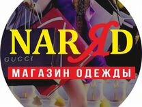Доска объявления на авито работа г клинцы 2016 год бесплатная доска объявлений санкт-петербург оборудование