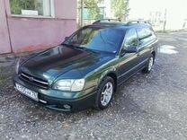 Subaru Legacy, 1999 г., Ярославль