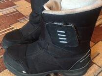 100 - Сапоги, ботинки - купить обувь для мальчиков в интернете - в ... d39eee21e87