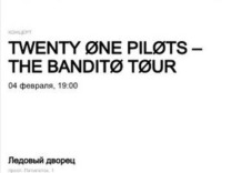 Билеты на концерт Twenty one Pilots