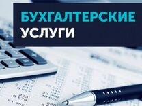 Сколько стоит заполнить декларацию 3 ндфл в оренбурге скачать декларацию 3 ндфл 2019 бесплатно программу официальный сайт