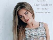 Секс знакомства на авито в москве бесплатные секс знакомства регистрация по номеру телефона