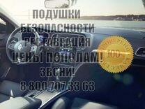 Торпедо Renault Megane подушки безопасности Airbag — Запчасти и аксессуары в Ульяновске