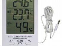 Цифровой термометр + гигрометр с часами