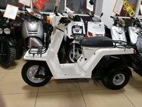 Honda Gyro-X TD-01 трехколесный без пробега по РФ