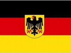 Немецкий язык Deutsch