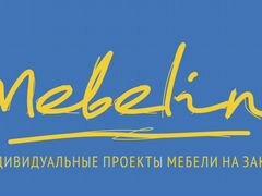 Авито работа новомосковск свежие вакансии строительство дать объявление о продаже нежилой недвижимости в ивановской области